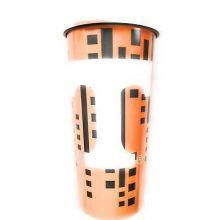 Tennessee Volunteers 16-ounce Insulated Travel Mug